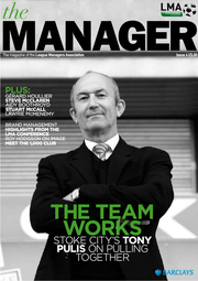 Pulis cover